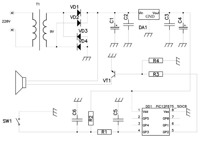 5 вольт на микросхеме DA1,